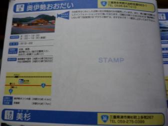 P1090683_convert_20111119162019.jpg