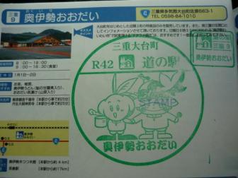 P1090693_convert_20111119160549.jpg