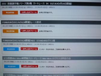 P1110804_convert_20120318195708.jpg
