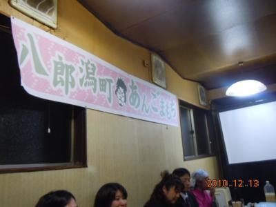 平成22年12月 14日  CM京城園 011