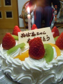 平成22年12月 23日  母の誕生日 006