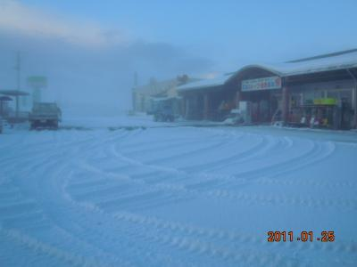 平成22年 1月25日  除雪 001