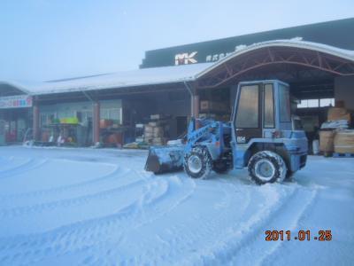 平成22年 1月25日  除雪 002
