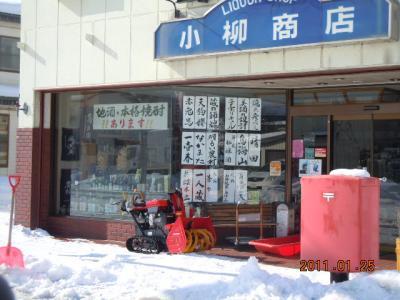 平成22年 1月25日  除雪 010