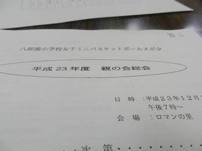 平成23年12月15日  川反 001