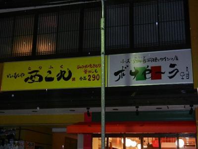 平成23年10月6日  川反いちじく会 080
