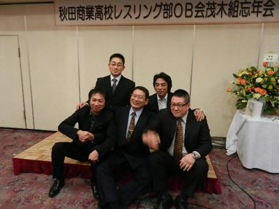平成23年12月18日  秋商レスリング部茂木組忘年会 077