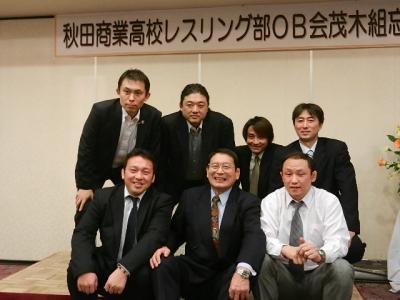 平成23年12月18日  秋商レスリング部茂木組忘年会 079