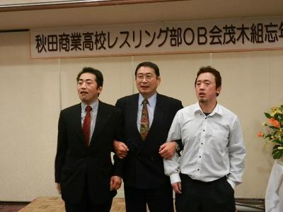 平成23年12月18日  秋商レスリング部茂木組忘年会 081