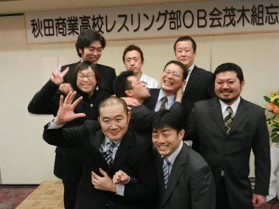 平成23年12月18日  秋商レスリング部茂木組忘年会 082