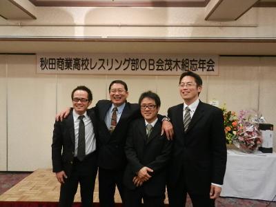 平成23年12月18日  秋商レスリング部茂木組忘年会 084