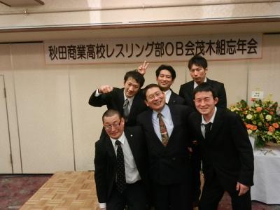 平成23年12月18日  秋商レスリング部茂木組忘年会 086
