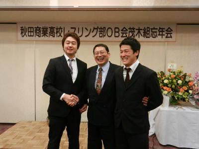 平成23年12月18日  秋商レスリング部茂木組忘年会 087