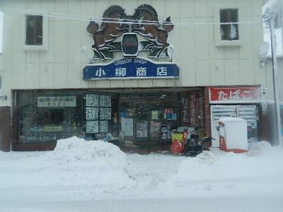 平成23年12月23日  除雪 009