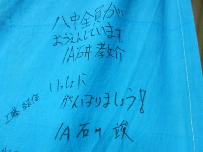 平成23年12月22日  裸参り打ち合わせ 004