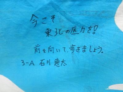 平成23年12月22日  裸参り打ち合わせ 009