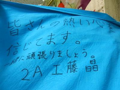 平成23年12月22日  裸参り打ち合わせ 011