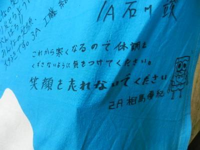 平成23年12月22日  裸参り打ち合わせ 012