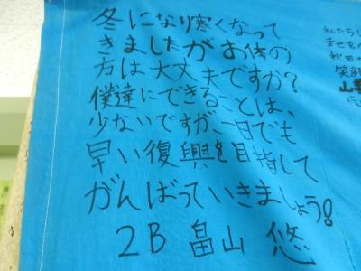 平成23年12月22日  裸参り打ち合わせ 013
