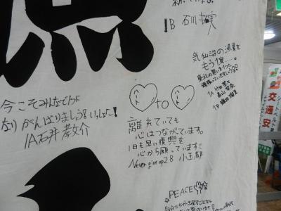 平成23年12月22日  裸参り打ち合わせ 023