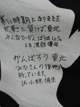 平成23年12月22日  裸参り打ち合わせ 007