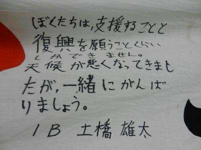 平成23年12月22日  裸参り打ち合わせ 008