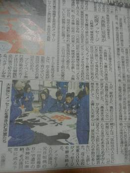 平成23年12月22日  裸参り打ち合わせ 036