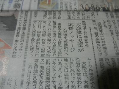 平成23年12月22日  裸参り打ち合わせ 037