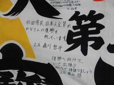 平成23年12月22日  裸参り打ち合わせ 024