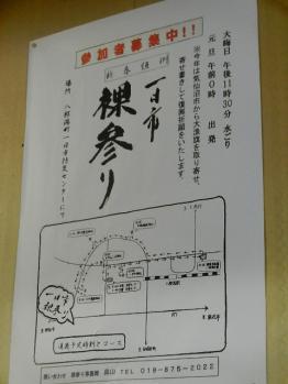 平成23年12月23日 京城園 023