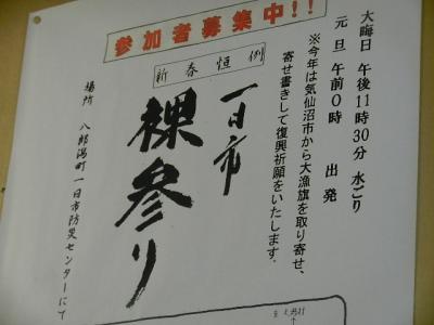 平成23年12月23日 京城園 024