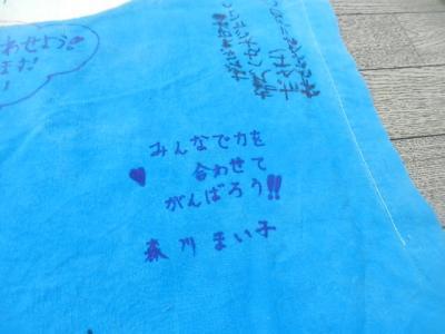 平成23年12月30日  裸参り準備 006