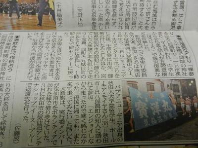 平成24年 1月7~8日  十文字バスケ 135
