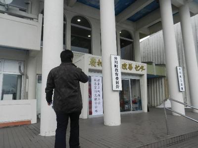 平成24年 1月6日  新春賀詩交歓会 002