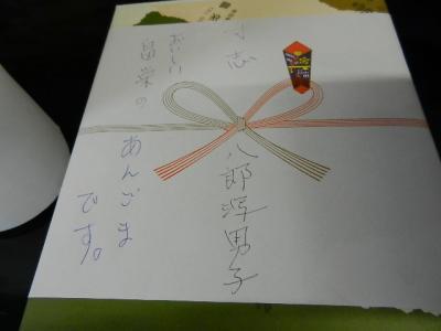 平成24年 1月7~8日  十文字バスケ 065