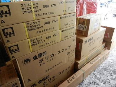 平成24年 1月14日  豆腐大食い大会 009