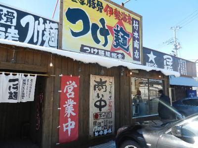 秋田県商工青年同友会 015