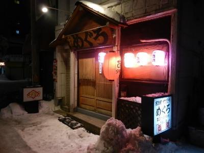 秋田県商工青年同友会 079