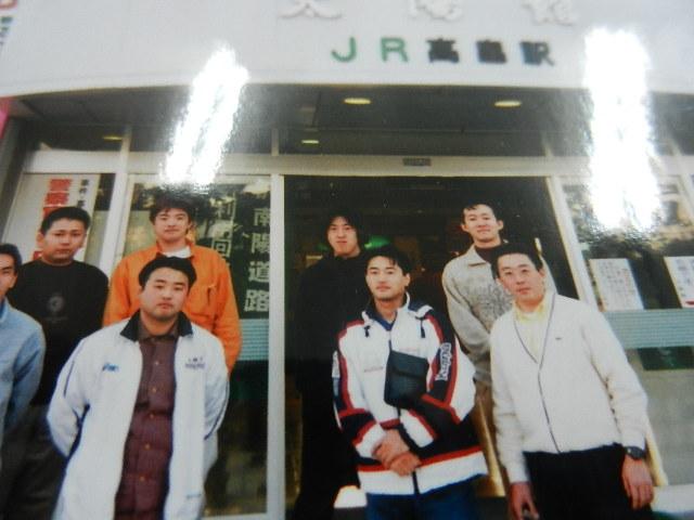 八郎潟町商工会青年部なつかしい写真 015
