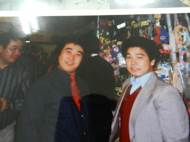 八郎潟町商工会青年部なつかしい写真 032