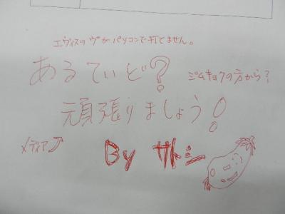 仲町商店会・プロジェクト8 054