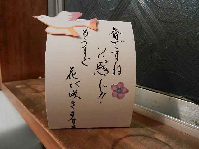 仲町商店会・プロジェクト8 084