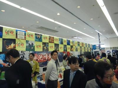 信金ビジネスマッチング・・・仙台 057