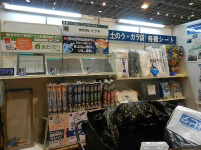 信金ビジネスマッチング・・・仙台 082