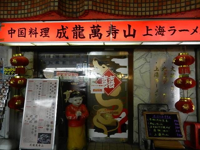 信金ビジネスマッチング・・・仙台 022
