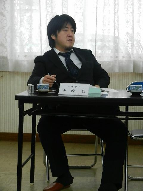 H24.3.23 湖東3町商工会理事会 (7)
