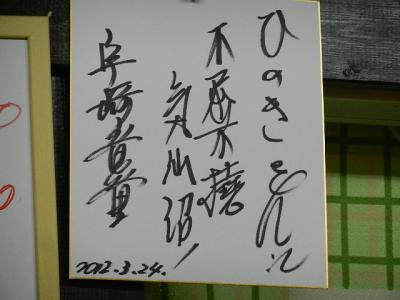 気仙沼大島ボランティア 035