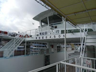 気仙沼大島ボランティア 065