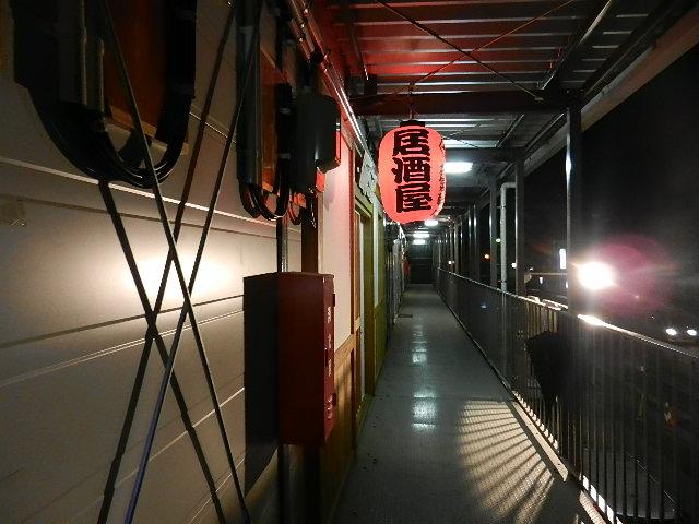 気仙沼大島ボランティア 005
