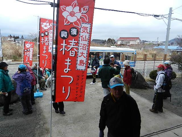 気仙沼大島ボランティア 124